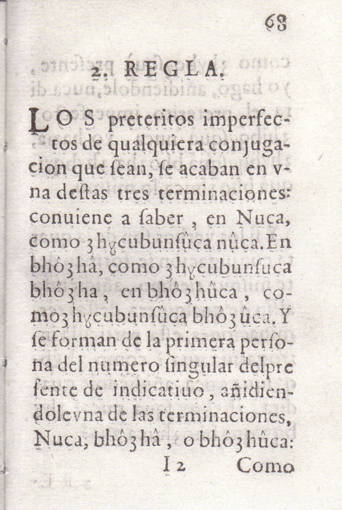 Gramatica Lugo 69r.jpg