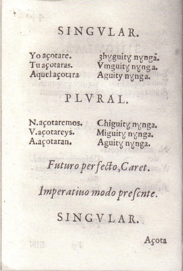 Gramatica Lugo 44v.jpg