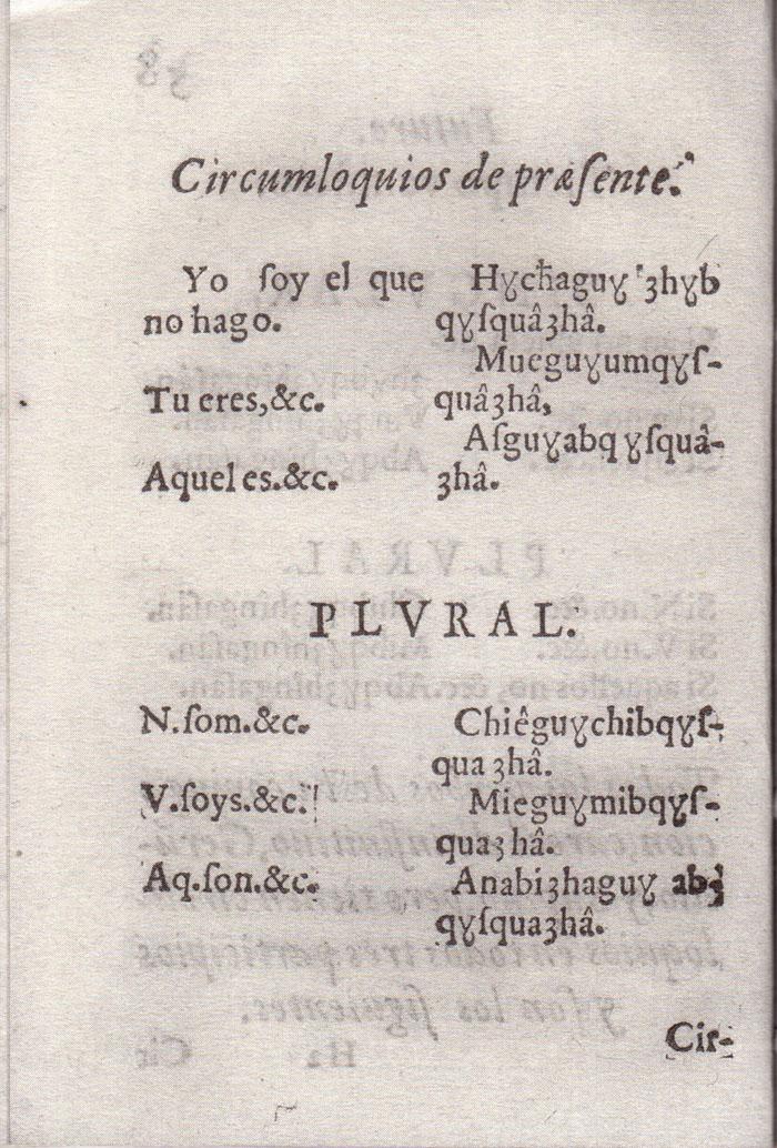 Gramatica Lugo 58v.jpg