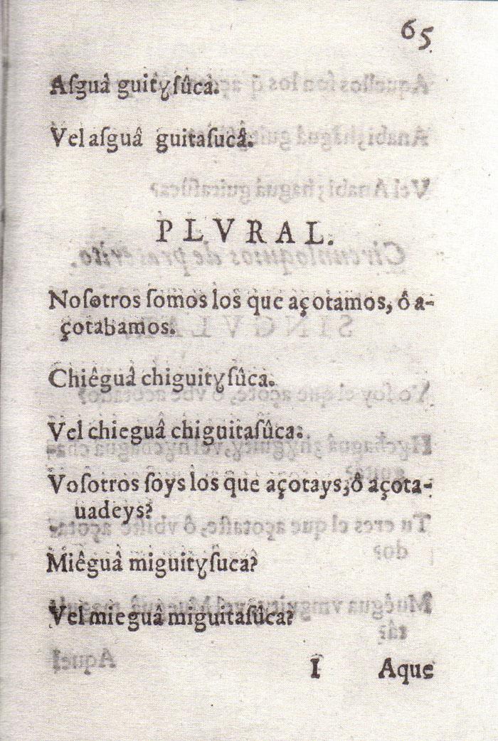 Gramatica Lugo 65r.jpg