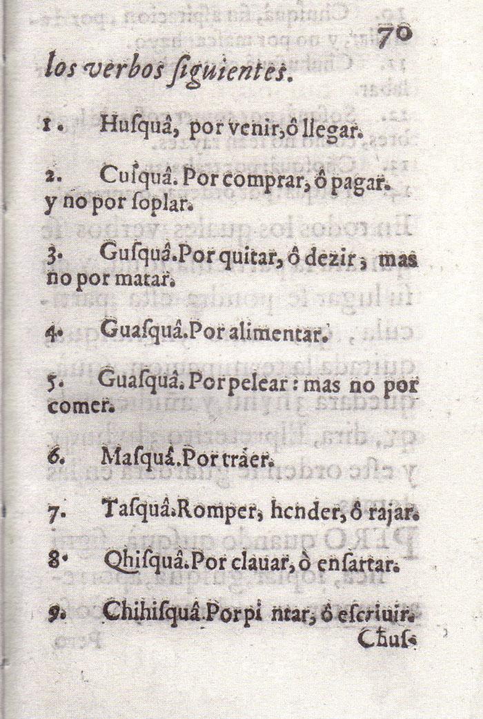 Gramatica Lugo 71r.jpg