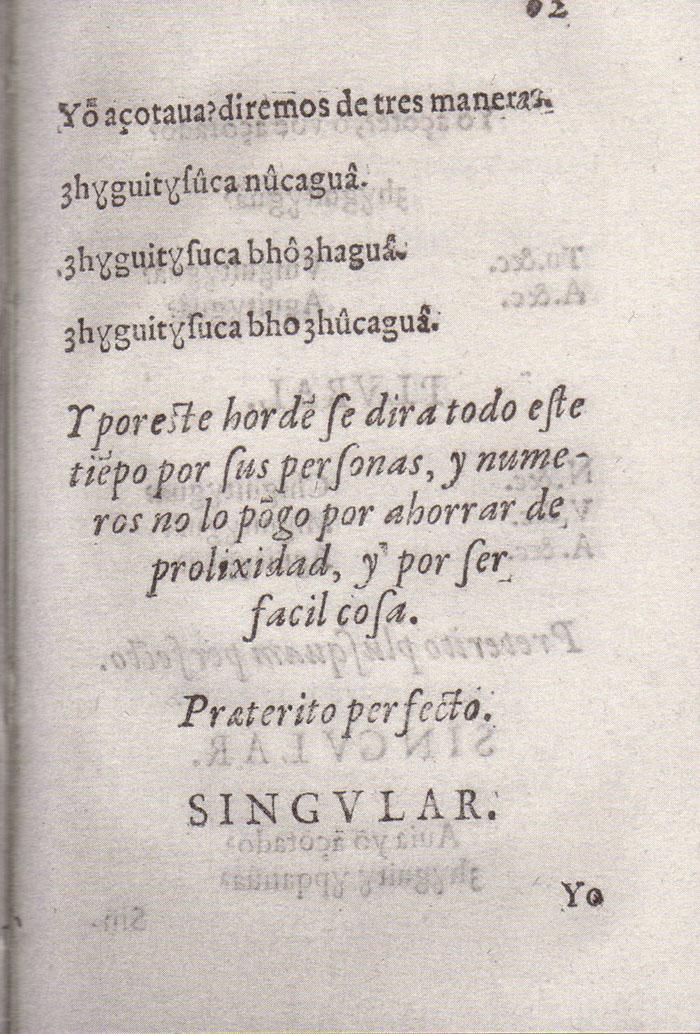 Gramatica Lugo 62r.jpg