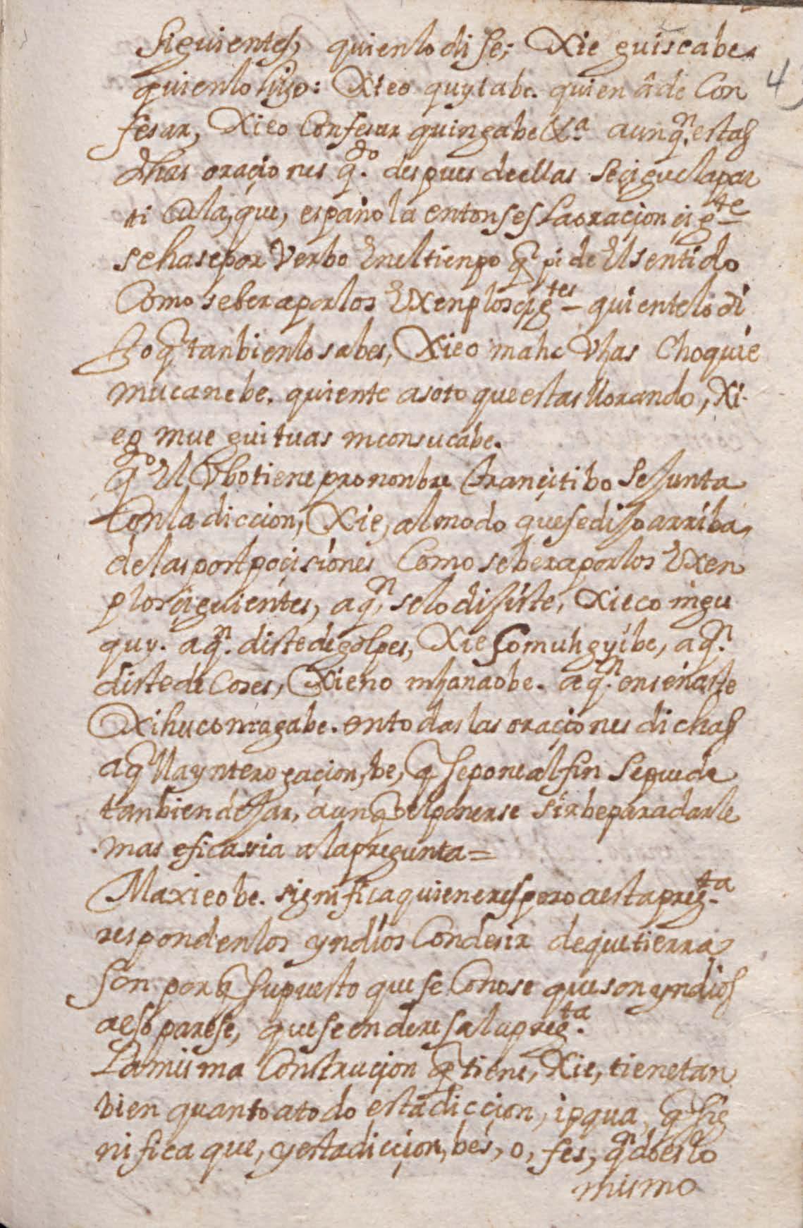 Manuscrito 158 BNC Modos - fol 4r.jpg