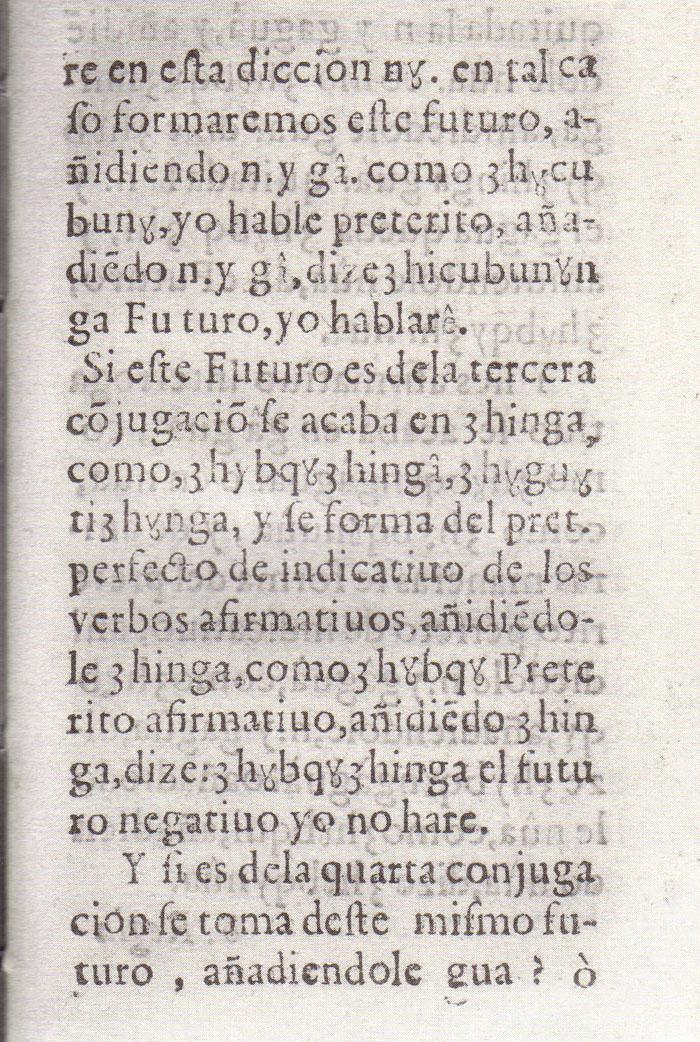 Gramatica Lugo 76r.jpg