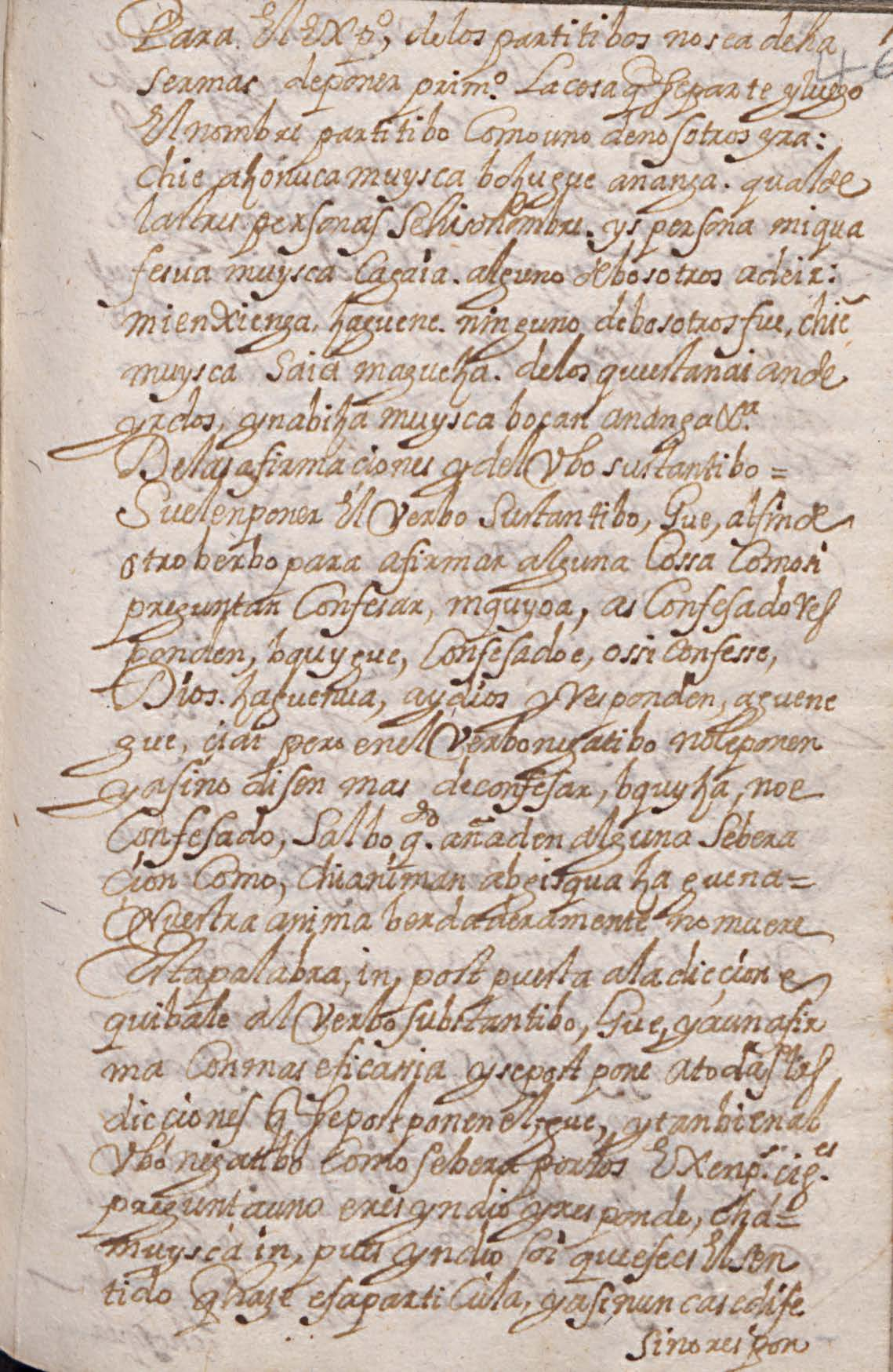 Manuscrito 158 BNC Modos - fol 7r.jpg