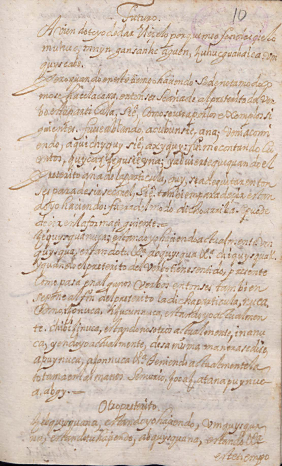 Manuscrito 158 BNC Gramatica - fol 10r.jpg