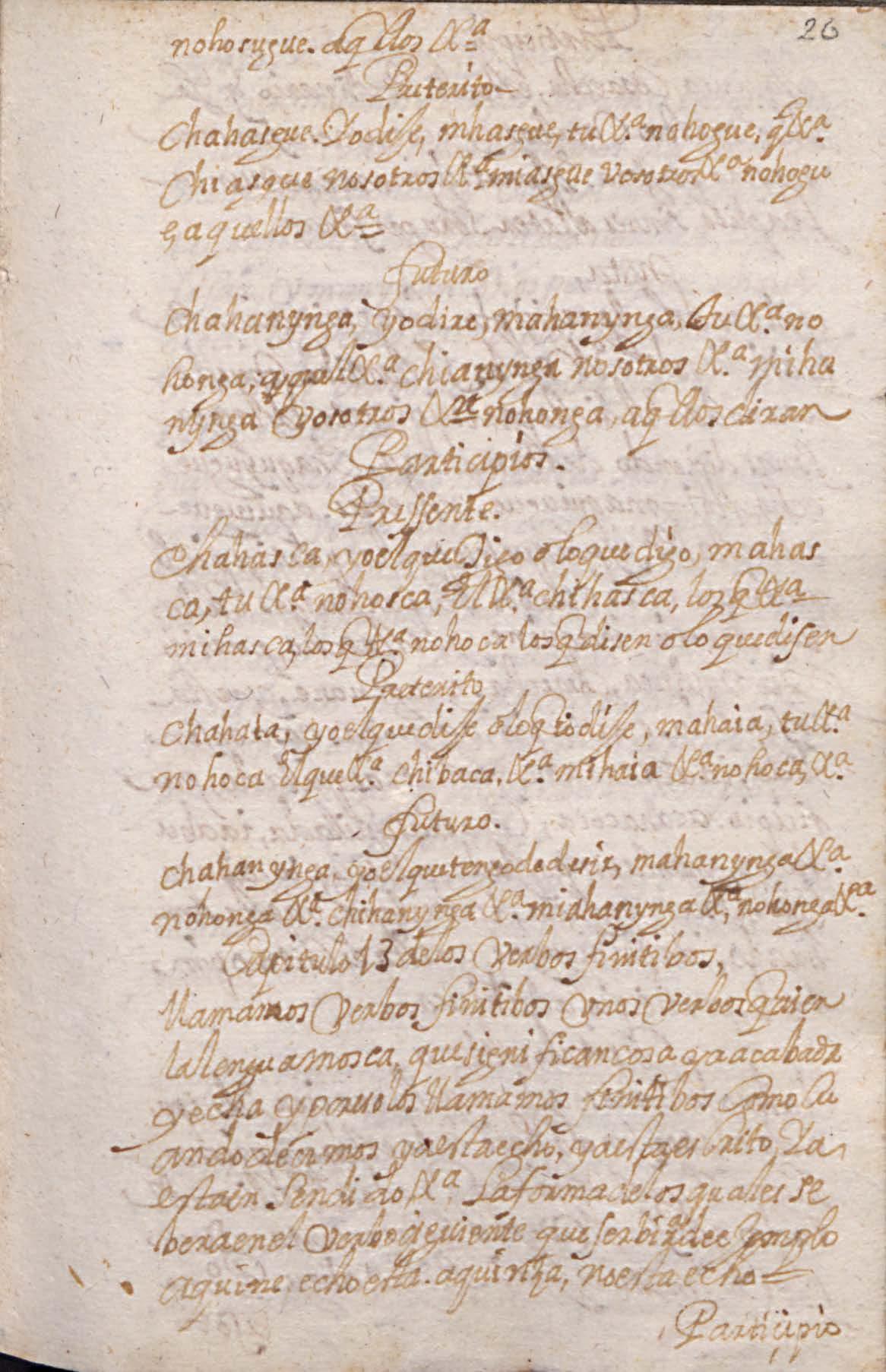 Manuscrito 158 BNC Gramatica - fol 26r.jpg