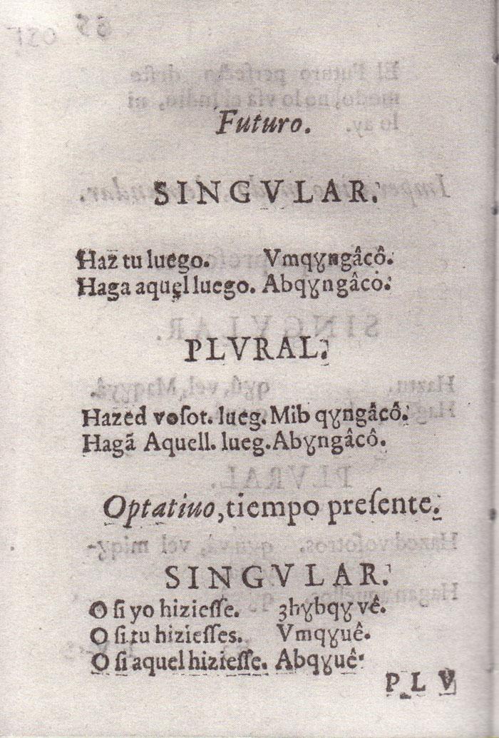 Gramatica Lugo 35v.jpg