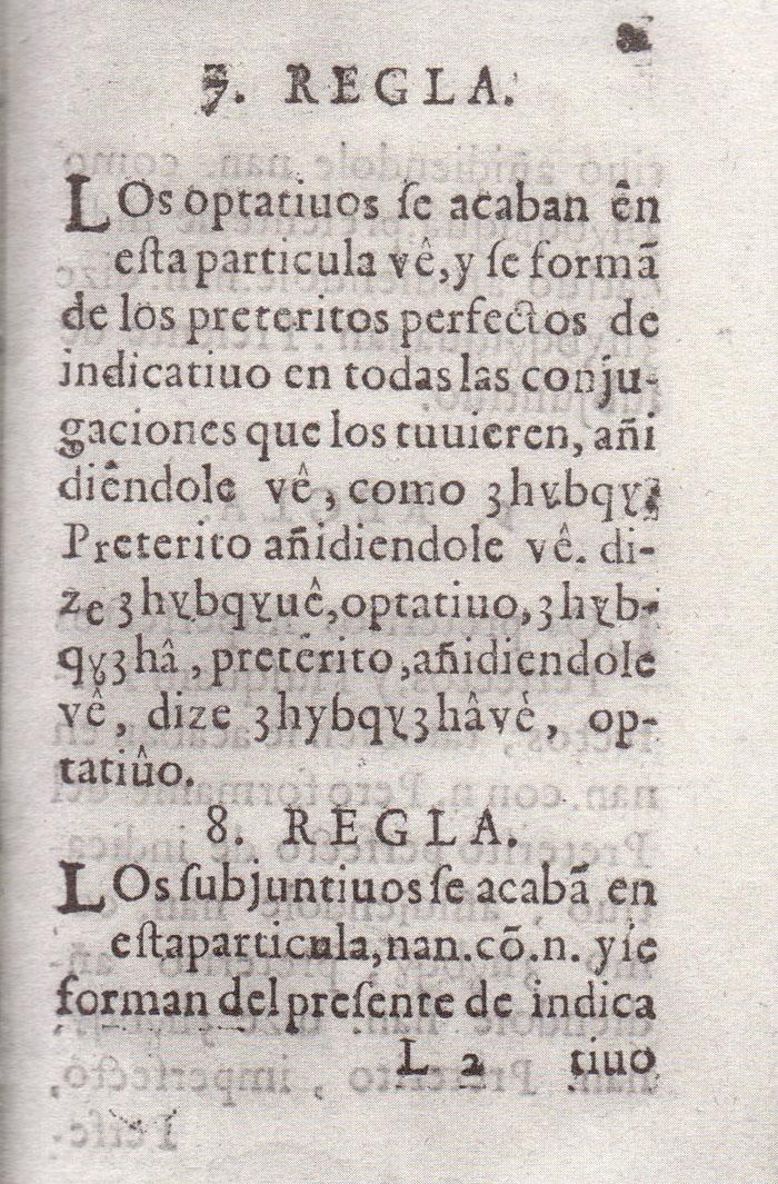 Gramatica Lugo 82r.jpg