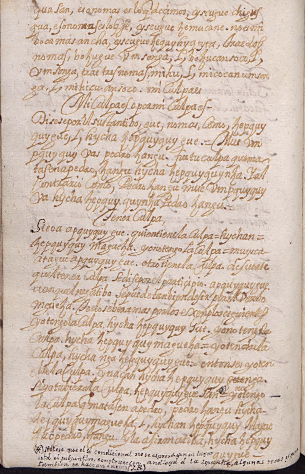 Manuscrito 158 BNC Modos - fol 1v.jpg
