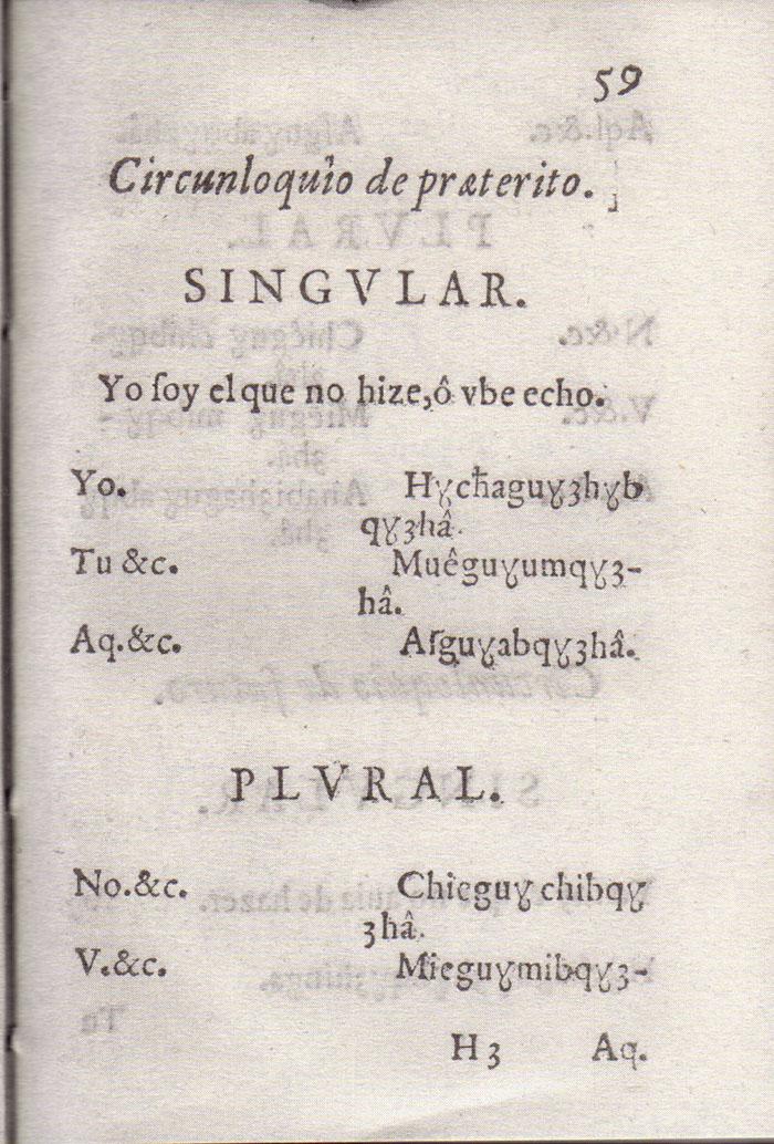 Gramatica Lugo 59r.jpg
