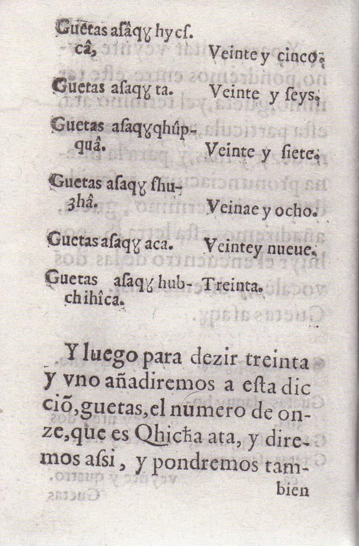Gramatica Lugo 110v.jpg