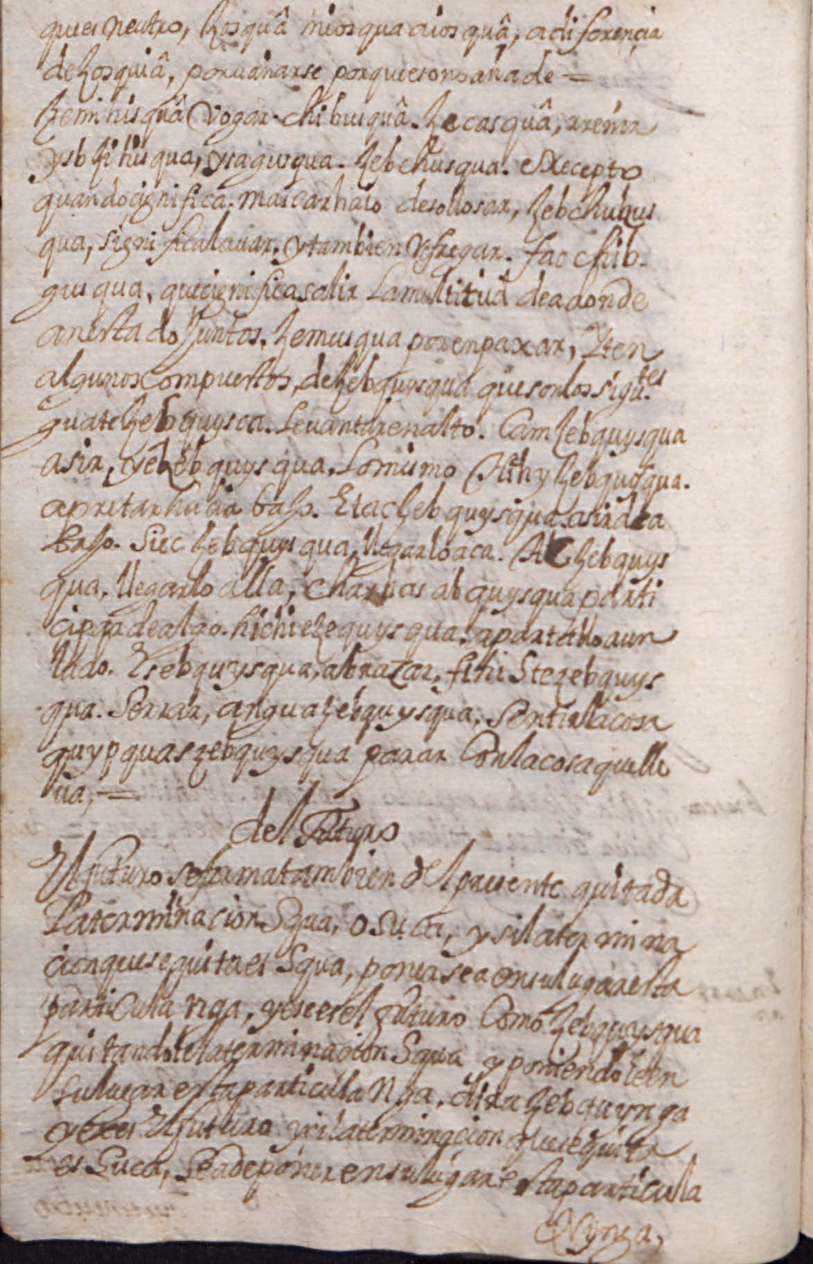 Manuscrito 158 BNC Gramatica - fol 13v.jpg