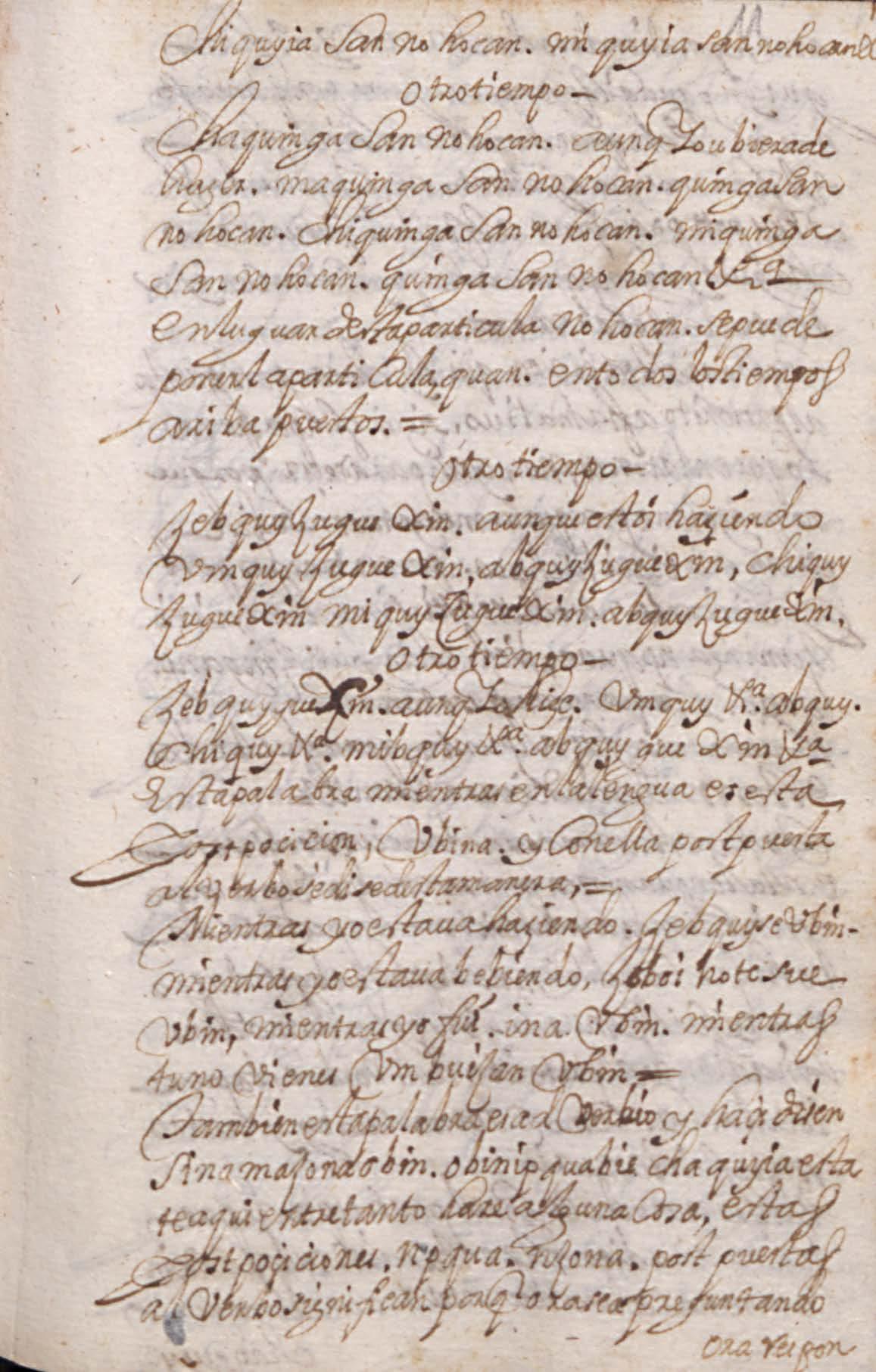 Manuscrito 158 BNC Gramatica - fol 11r.jpg