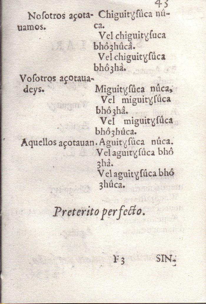 Gramatica Lugo 43r.jpg