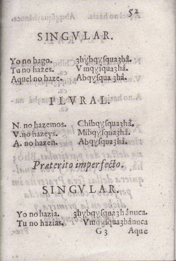 Gramatica Lugo 52r.jpg