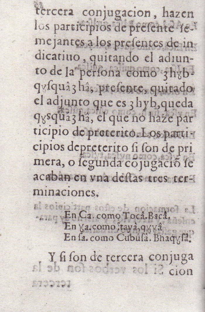 Gramatica Lugo 86v.jpg