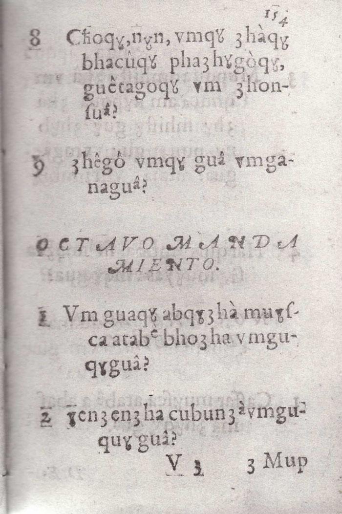 Gramatica Lugo 154r.jpg