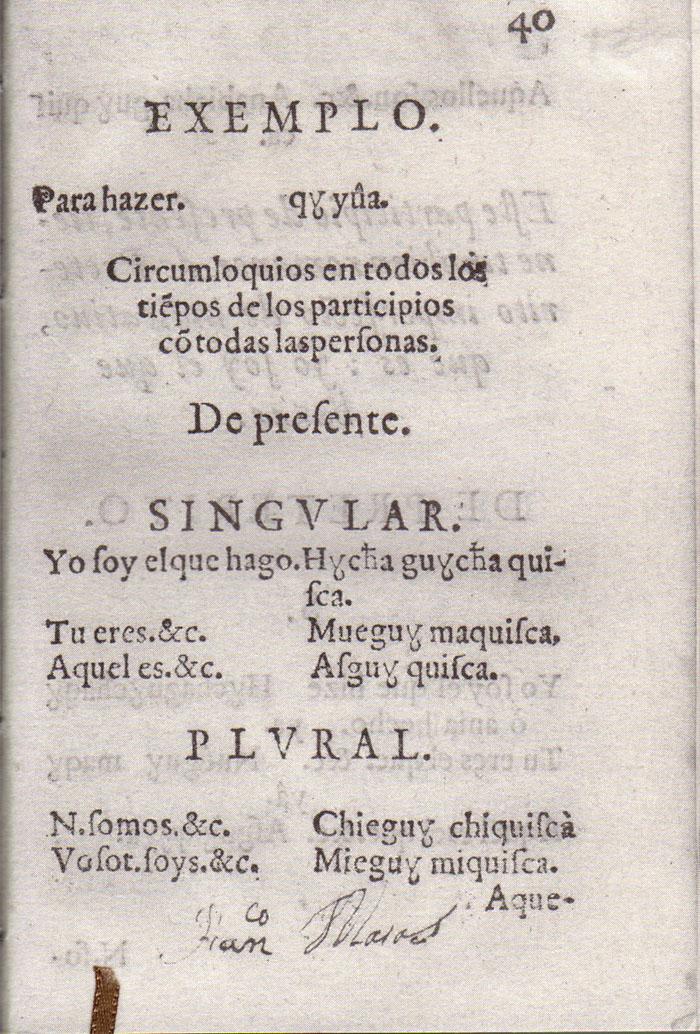 Gramatica Lugo 40r.jpg