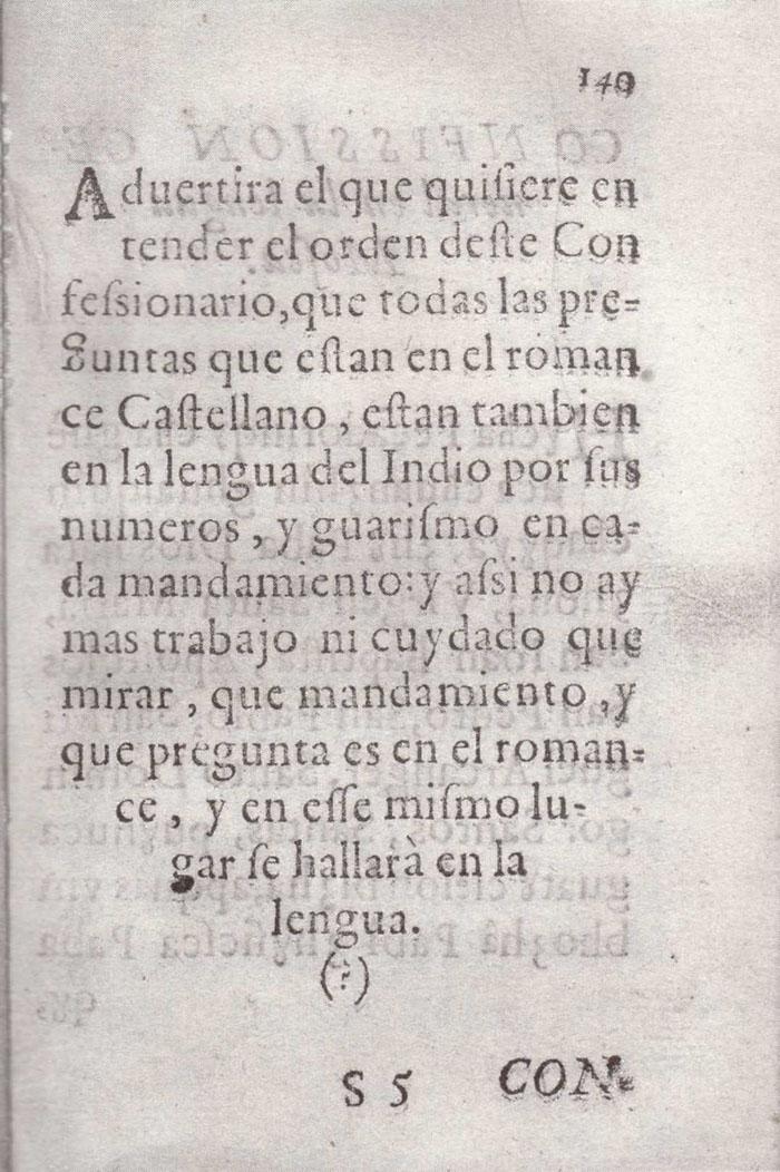 Gramatica Lugo 140r.jpg