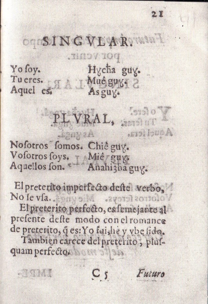 Gramatica Lugo 21r.jpg