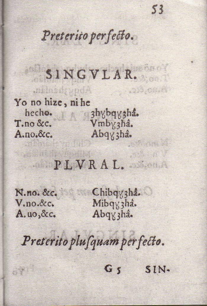 Gramatica Lugo 53r.jpg
