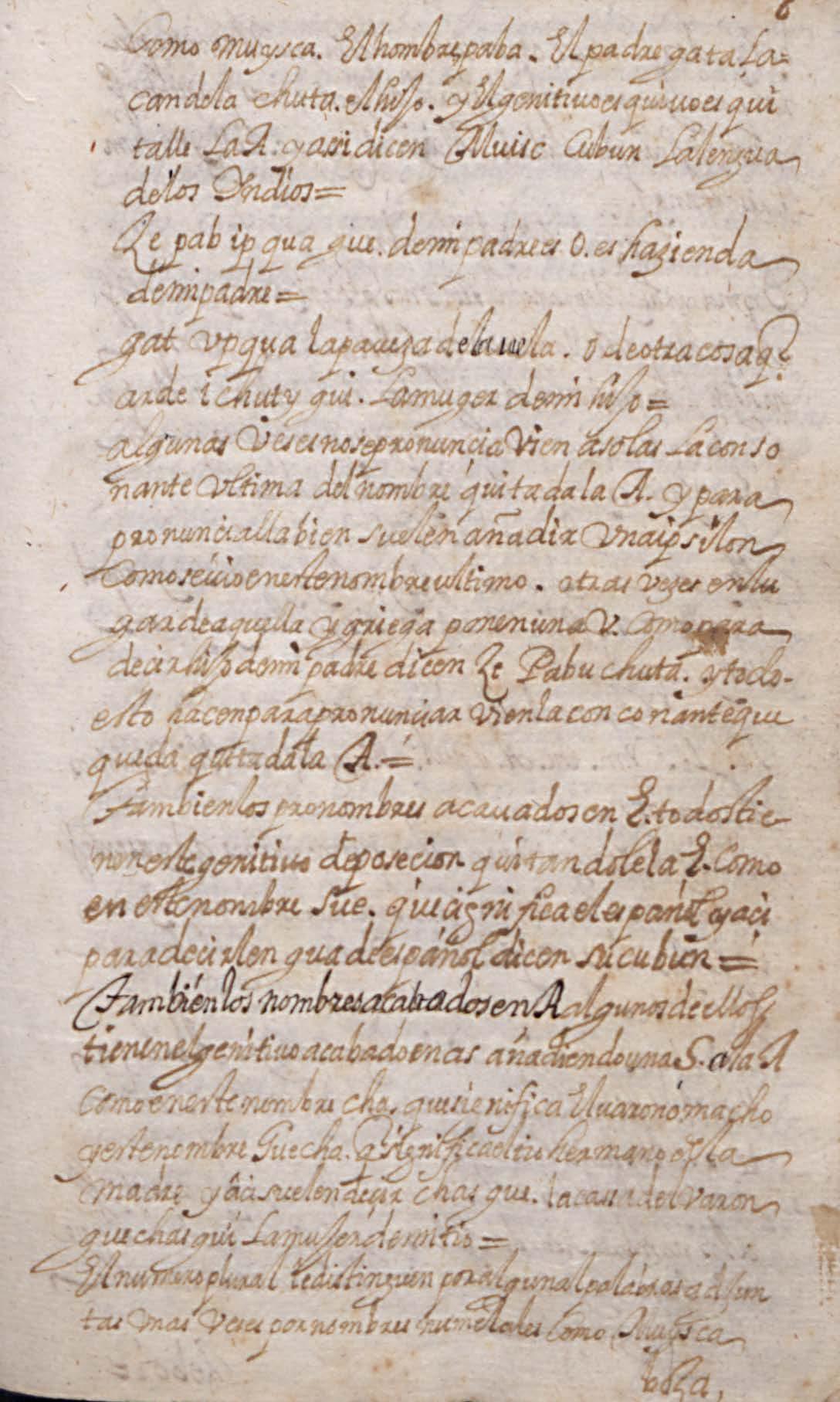 Manuscrito 158 BNC Gramatica - fol 2r.jpg