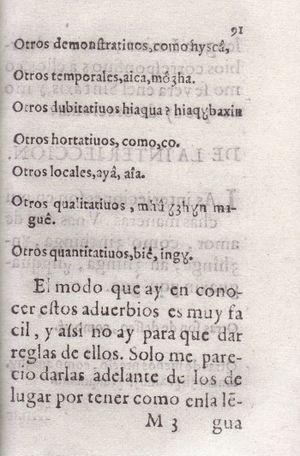 Gramatica Lugo 91r.jpg