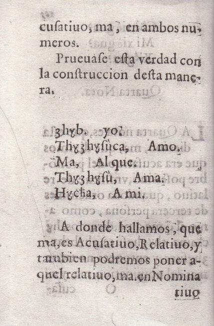 Gramatica Lugo 105v.jpg
