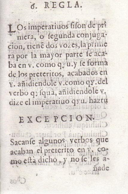 Gramatica Lugo 77r.jpg
