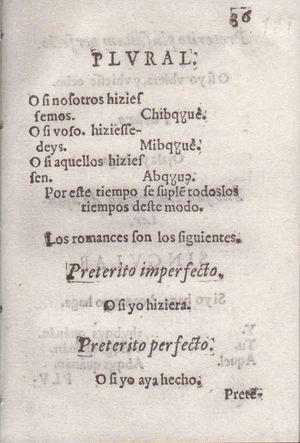 Gramatica Lugo 36r.jpg