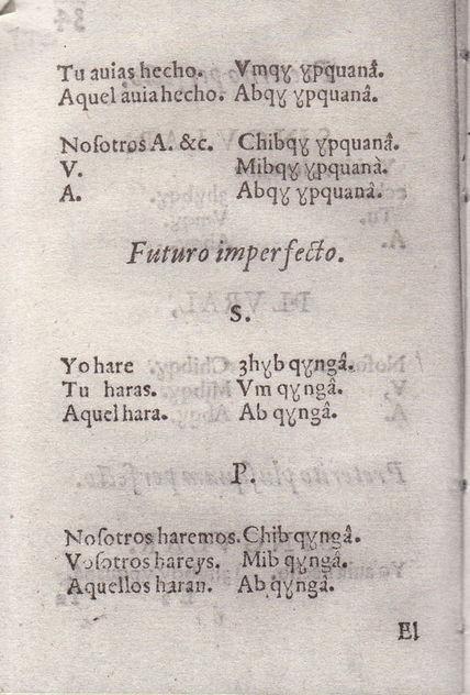 Gramatica Lugo 34v.jpg