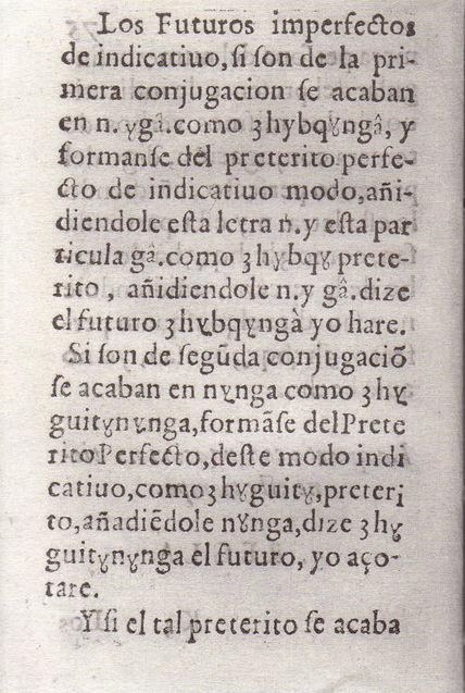 Gramatica Lugo 75v.jpg