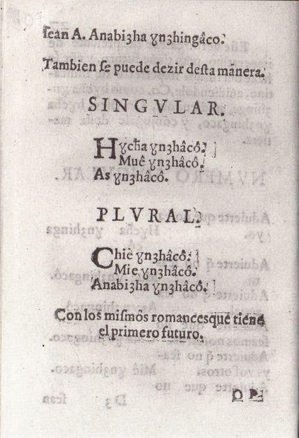 Gramatica Lugo 27v.jpg