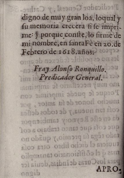 Gramatica Lugo XVI r.jpg
