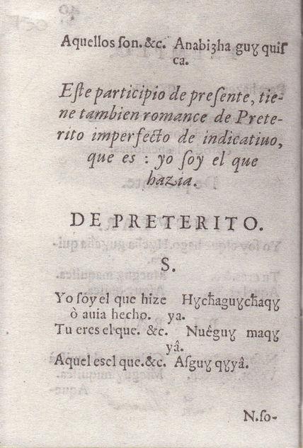 Gramatica Lugo 40v.jpg