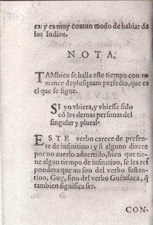 Gramatica Lugo 25v.jpg