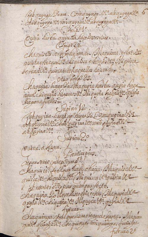 Manuscrito 158 BNC Gramatica - fol 6r.jpg