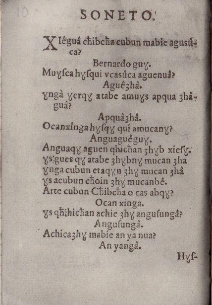 Gramatica Lugo III v.jpg