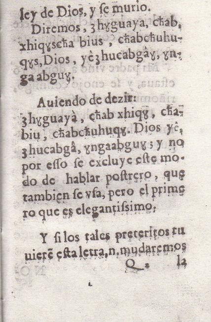 Gramatica Lugo 122r.jpg