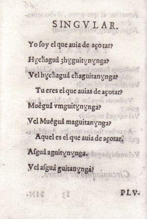 Gramatica Lugo 66v.jpg