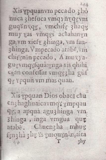 Gramatica Lugo 144r.jpg
