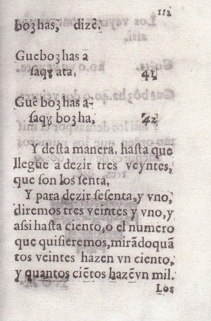 Gramatica Lugo 112r.jpg