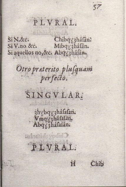 Gramatica Lugo 57r.jpg