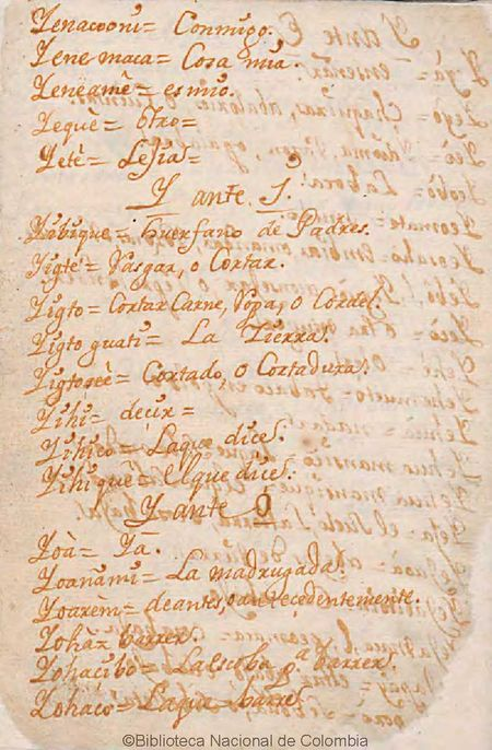 BNC raro manuscrito 122 16v.jpg