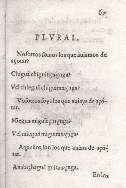 Gramatica Lugo 67r.jpg