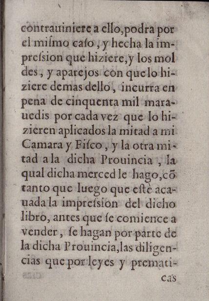 Gramatica Lugo VIII r.jpg
