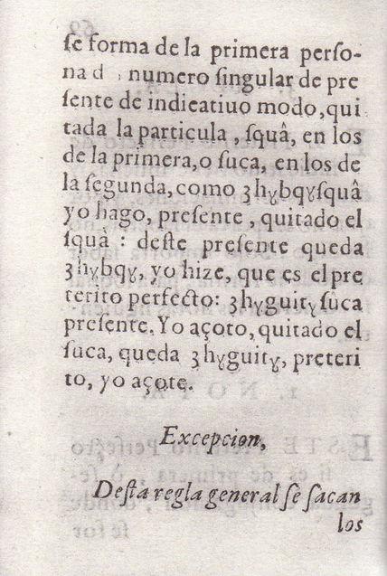 Gramatica Lugo 70v.jpg