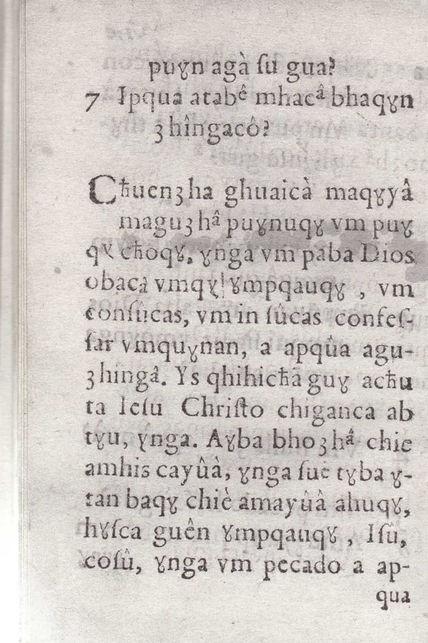 Gramatica Lugo 156v.jpg