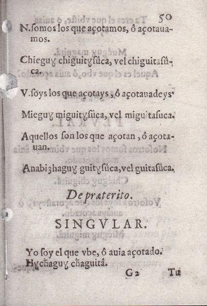 Gramatica Lugo 50r.jpg